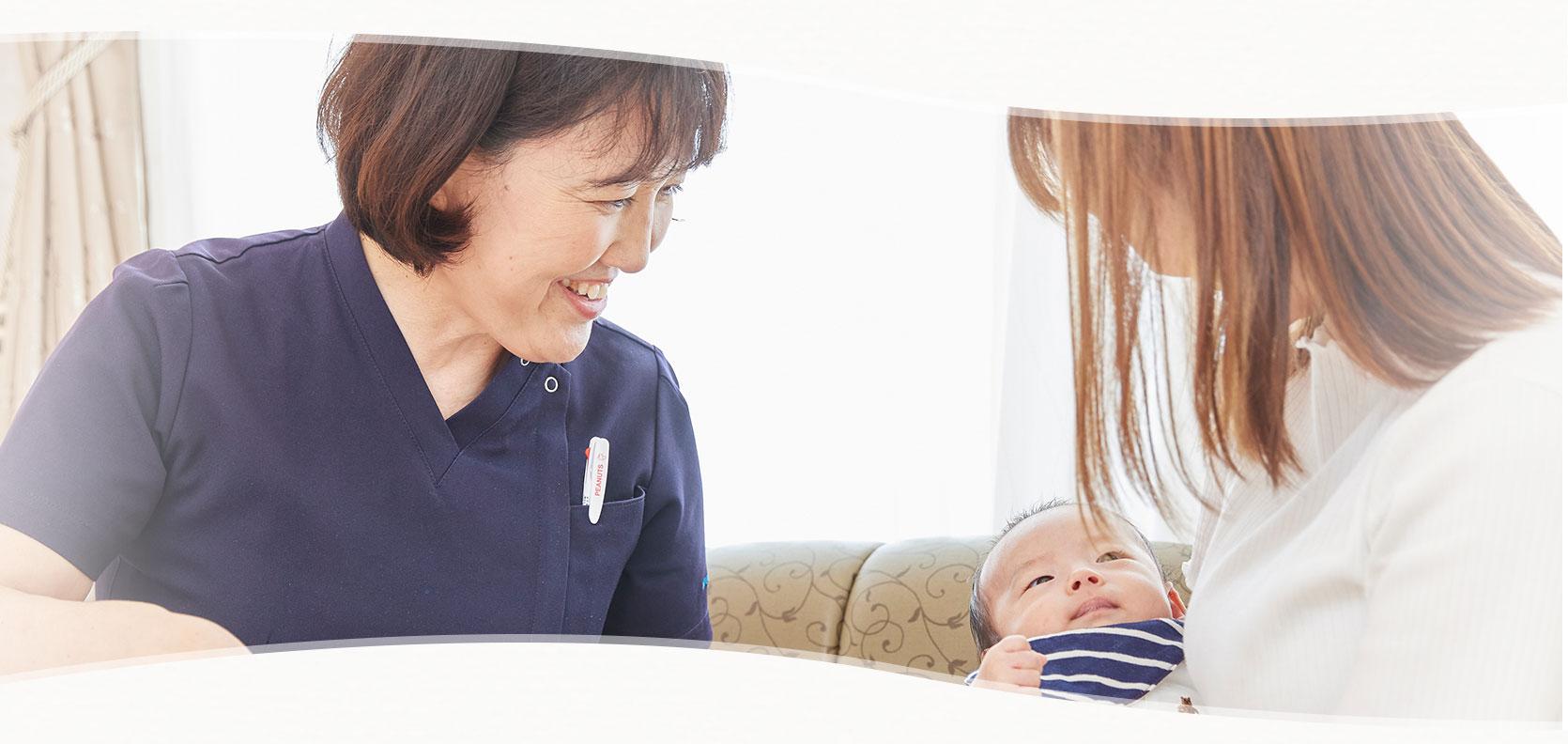 お産や入院生活に関するご案内