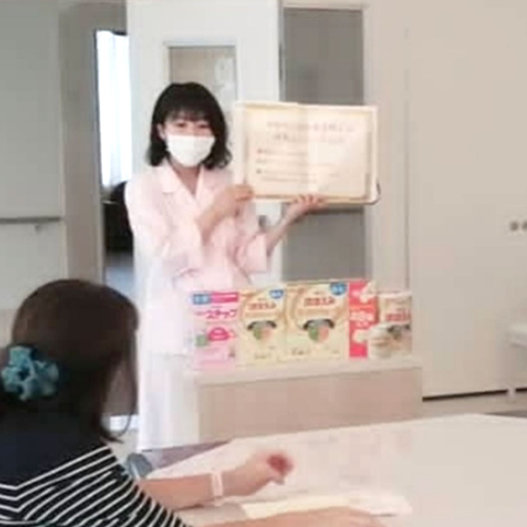 栄養士による調乳指導